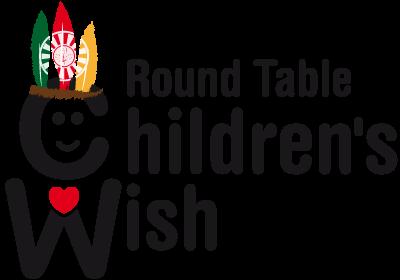 Logo Indianer - transparenter Hintergrund